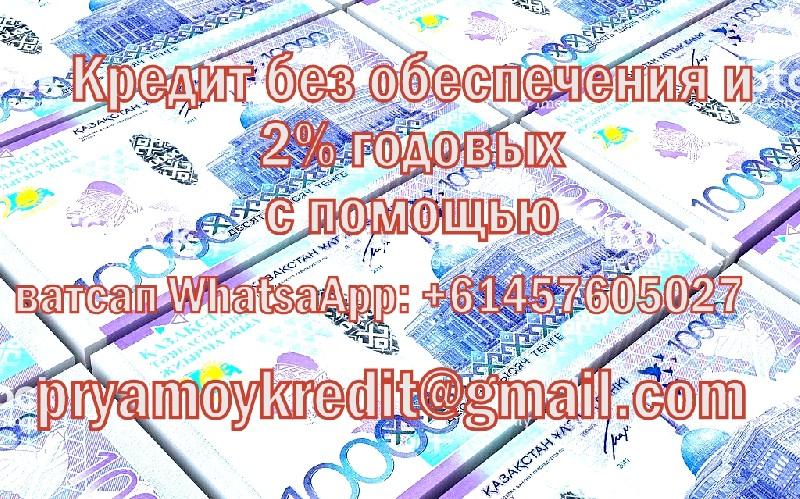 потребительский кредит в почта банке для пенсионеров калькулятор